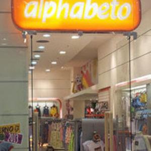 Alphabeto – BH Shopping