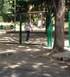 Parque Cidade Nova (Parque Ecológico e Cultural Professor Marcos Mazzoni)